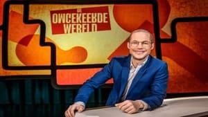 مشاهدة مسلسل De Omgekeerde Wereld مترجم أون لاين بجودة عالية