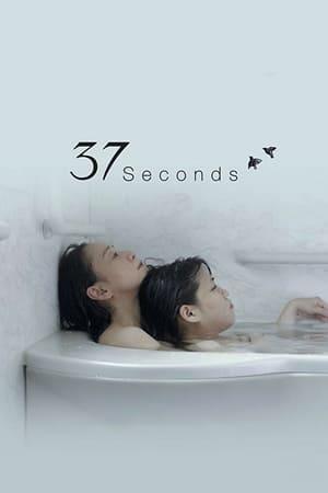 37 Seconds (2019) Subtitle Indonesia