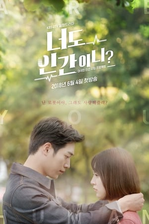 nonton we are dating now sub indo