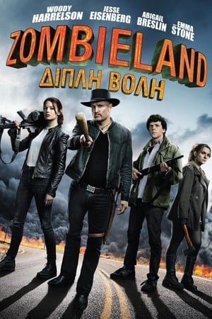 poster Zombieland: Double Tap