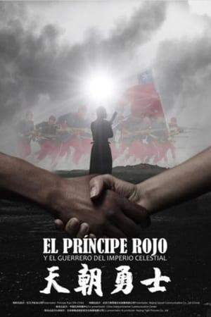 El Principe Rojo (2021)