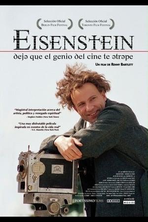 Eisenstein-Tim McMullan