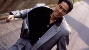 Dangan Runner (1996)