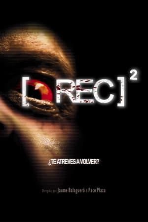 REC / レック 2 (2009)