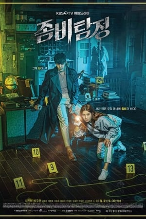 Zombie Detective Season 1 Episode 6