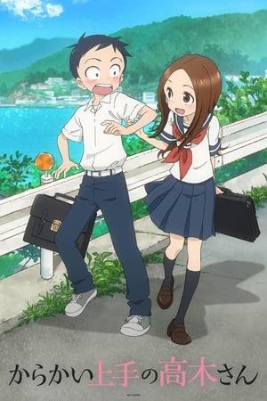 Teasing Master Takagi-san: 1 Temporada