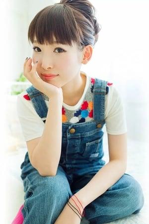 Yoshino Nanjou isEli Ayase