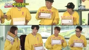 Watch S1E375 - Running Man Online