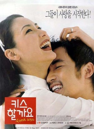 First Kiss 1998 Full Movie Subtitle Indonesia