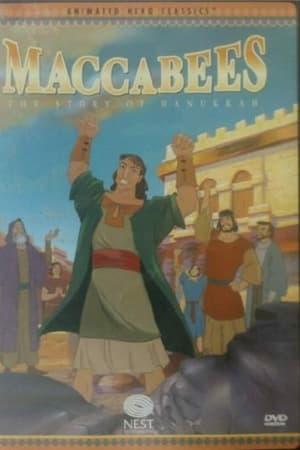 Animated Hero Classics: Maccabees