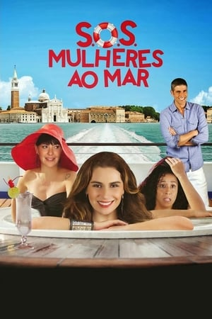 S.O.S.: Women to the Sea