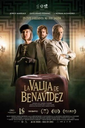 Benavidez's Case