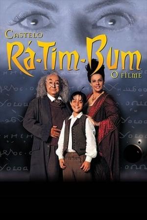 Castelo Rá-Tim-Bum: o Filme