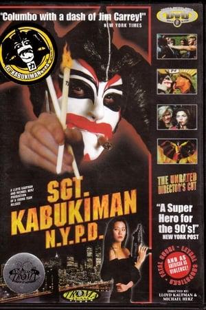 Sgt. Kabukiman N.Y.P.D.