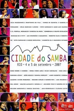 Cidade do Samba - Rio 4 e 5 Setembro 2007