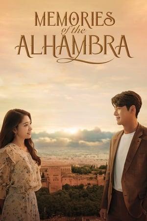 Memories-of-the-Alhambra-(2018)