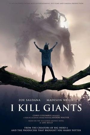 Я вбиваю велетнів