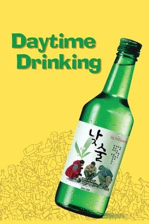 Daytime Drinking (2008)