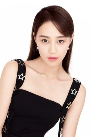 Lan Yingying
