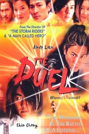 The-Duel-(2000)