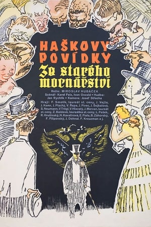 Hasek's-Tales-from-the-Old-Monarchy-(1954)