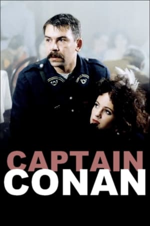Captain-Conan-(1996)