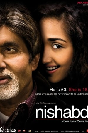 Nishabd (2007)