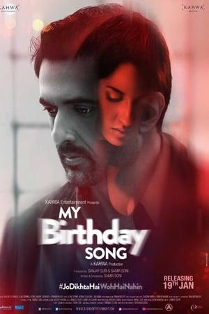 My Birthday Song movie poster