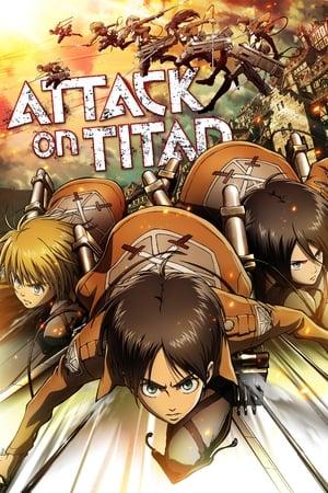 Attack On Titan Season 1 هجوم العمالقة الموسم الاول