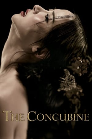 The Concubine  / Royal Concubine: Concubine of King