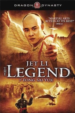 A Última Luta (1993) Dublado Online