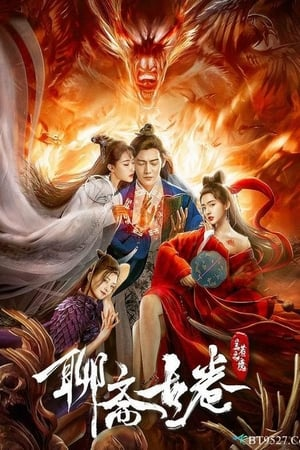 The Ghost Story: Love Redemption | Strange Stories of Liao Zhai - The Land of Lan Ruo