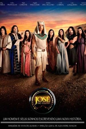 José do Egito: O Filme – Nacional (2016)