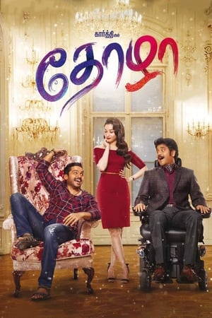 Download Thozha Watch Full Movie 0b5983 Rgrsthfgrthyt3