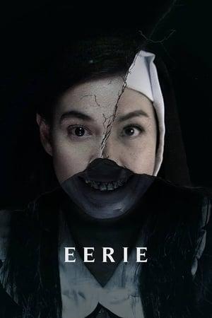 შემზარავი Eerie