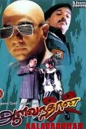 Aalavandhan movie