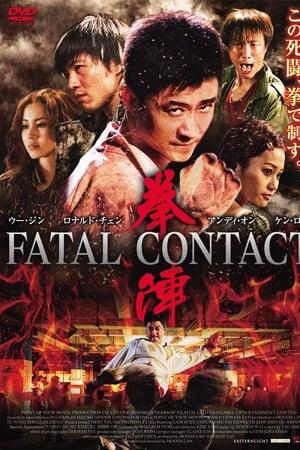 Fatal Contact