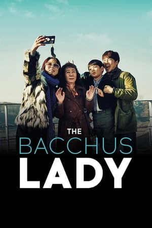 The Bacchus Lady (2016)