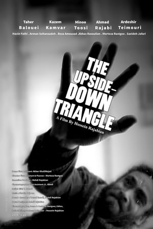 The Upside down Triangle A Film By Hossein Rajabian