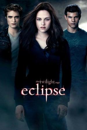 The Twilight Saga 3 Eclipse – แวมไพร์ ทไวไลท์ 3 อีคลิปส์