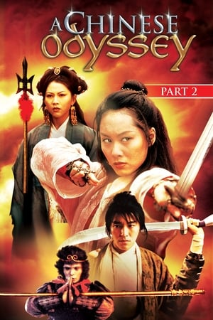A Chinese Odyssey: Part Two - Cinderella