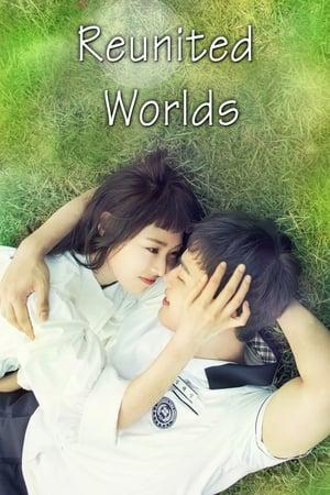 Reunited Worlds