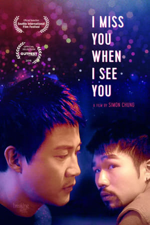 I Miss You When I See You (2018)