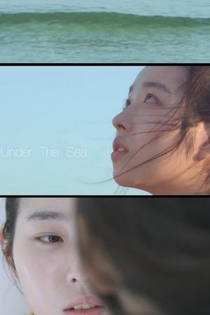 Under the Sea (2016)