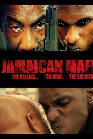 Jamaican Mafia (2015)