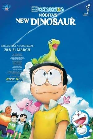 Doraemon the Movie: Nobita's New Dinosaur