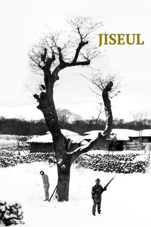 Jiseul (2013)