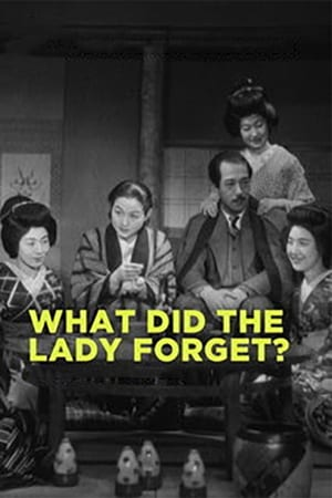 What Did the Lady Forget? (1937)