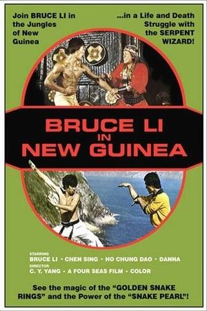Bruce Lee in New Guinea