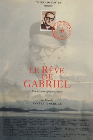 Gabriel's-Dream-(1996)